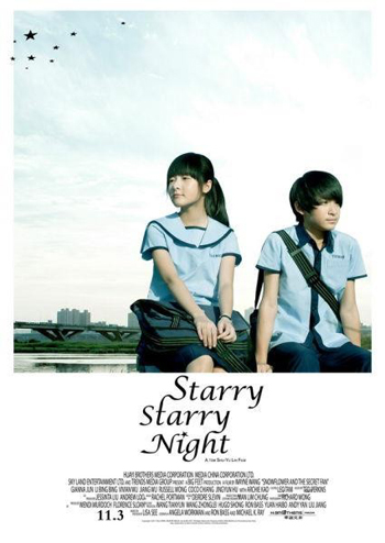 http://www.nwasianweekly.com/wp-content/uploads/2012/31_27/movie_starry.jpg