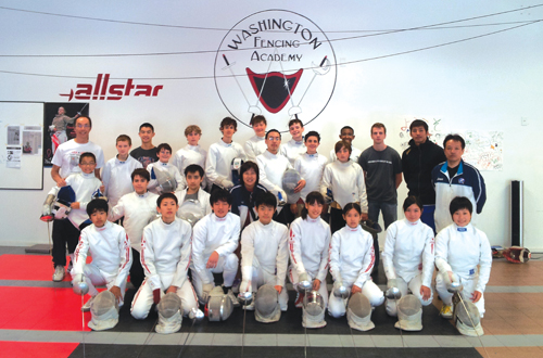 http://www.nwasianweekly.com/wp-content/uploads/2012/31_37/names_fencing.jpg