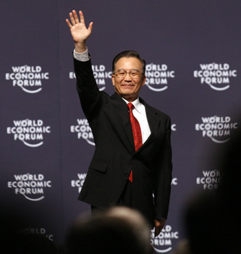http://www.nwasianweekly.com/wp-content/uploads/2012/31_45/front_jiabao.jpeg