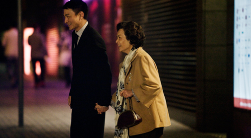 http://www.nwasianweekly.com/wp-content/uploads/2013/32_02/movies_simple.jpg