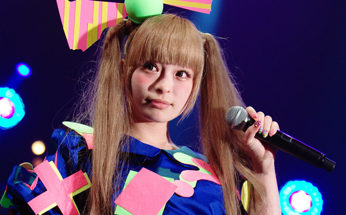 http://www.nwasianweekly.com/wp-content/uploads/2013/32_02/songs_kyary.jpg