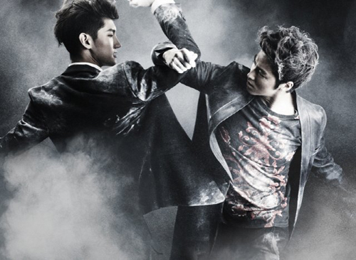http://www.nwasianweekly.com/wp-content/uploads/2013/32_02/songs_tvxq.jpg