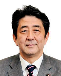 http://www.nwasianweekly.com/wp-content/uploads/2013/32_21/world_abe.jpg