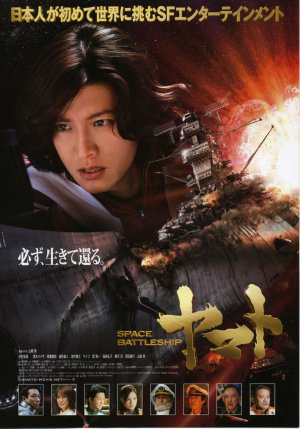 http://www.nwasianweekly.com/wp-content/uploads/2013/32_51/movie_battleship.jpg