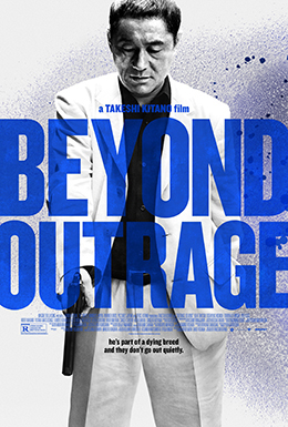 http://www.nwasianweekly.com/wp-content/uploads/2014/33_04/movies_beyond.jpg