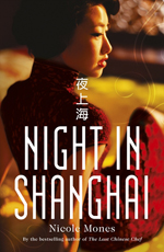 http://www.nwasianweekly.com/wp-content/uploads/2016/35_01/shelf_night.jpg